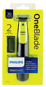 Philips OneBlade QP2510/11