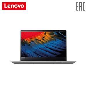 Ноутбук Lenovo 720-15IKB 15.6 /i5-7200U/6 ГБ/1 ТБ/128 ГБ/Win10