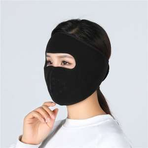 Зимняя маска от ветра за 2,99$