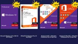 [URcdkey] Скидки на программные продукты Microsoft (напр. Windows 10 Pro)