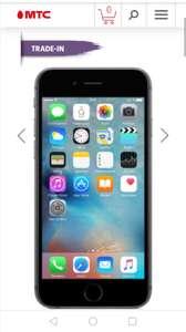 IPhone 6s как новый. Чёрный.