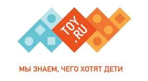 Скидка до 10% на детские товары в TOY.RU