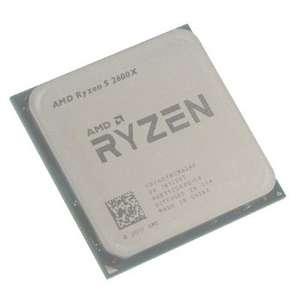 Процессор AMD Ryzen 5 2600X OEM AM4