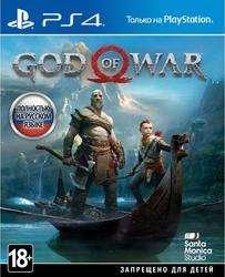 [PS4] God Of War 2018