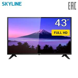 "Телевизор 43"" SkyLine 43LT5900 FullHD"