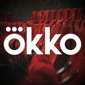 "14 дней подписки ""Оптимум"" бесплатно на okko.tv"
