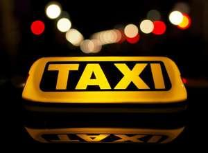 Промокоды для сервисов Яндекс.такси и Ситимобил