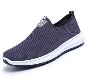 Мужские кроссовки на резиновой подошве