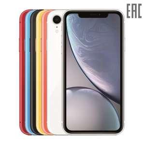Apple iPhone Xr 64 ГБ [официальная российская гарантия]