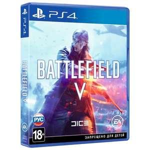 [PS4] Battlefield 5