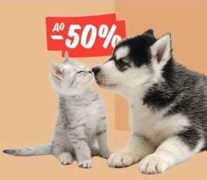 До 50% на товары для животных