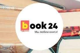 Cкидка 40% на Book24.