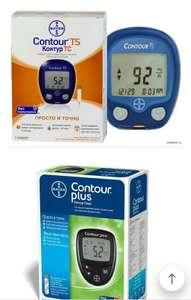 Глюкометр Контур ТС или Контур Плюс бесплатно по благотворительной акции
