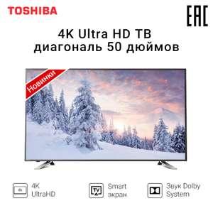 "Телевизор 50"" TOSHIBA 50U5865 UHD SmartTV"