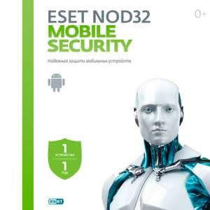 ESET NOD32 Mobile Security бессрочный (1 устройство)
