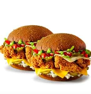 Тёмный бургер 2 по цене 1 (или 2 Шефбургера Де Люкс) в KFC