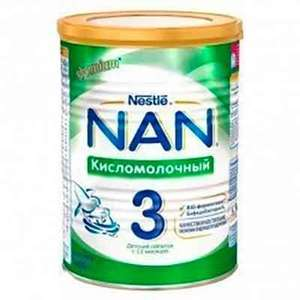 Бесплатное детское питание Nan 3