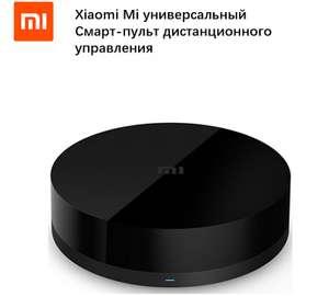 Универсальный cмарт-пульт дистанционного управления Xiaomi Mi за $21.38