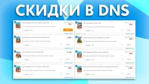 Скидки на The Sims 4 с дополнениями и другие игры от ЕА