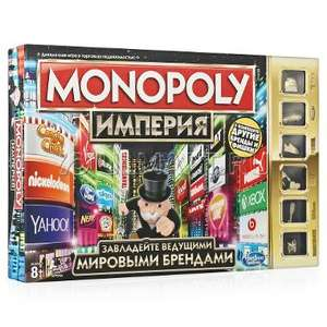 Настольная игра Монополия Hasbro Games Империя