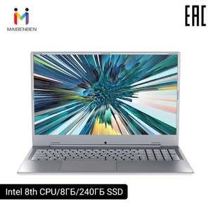 "Hоутбук MAIBENBEN XiaoMai 6C Plus 17,3 ""FHD/Intel 4205U/8ГБ/240ГБ SSD/DOS"