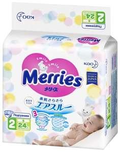 Подгузники Merries (Меррис) р.S 4-8 кг 24 шт.