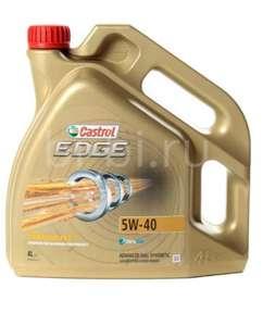 Моторное масло Castrol Edge Titanium FST 5W40в Би Би
