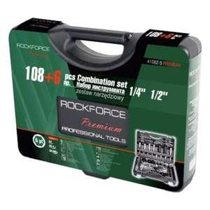 Набор инструментов ROCK FORCE RF-41082-5-PREMIUM,114 предметов