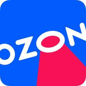 500/2000 на корма Royal Canin на Ozon.