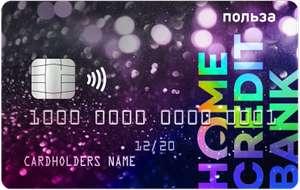 быстрый кредит онлайн приватбанк