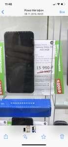 [Мегафон] Samsung A50