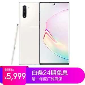 Смартфон Samsung Galaxy Note10 8/256