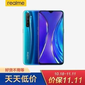 Смартфон Realme X2 6GB+64GB
