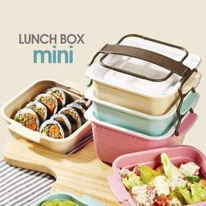 Ланчбокс из 3-х контейнеров CIMELAX jumbo cook mini с крышками 450 мл*2 шт. и 750 мл