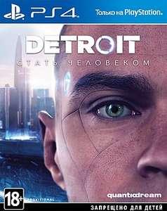 Игра Detroit: Стать человеком (PS4)