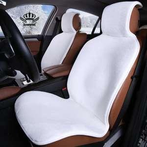 Меховые чехлы-накидки для автомобильных сидений