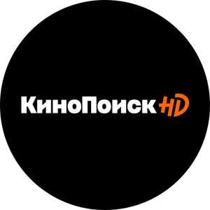 КиноПоиск HD 30 Дней подписки (для новых пользователей)