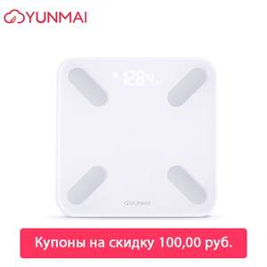 Умные весы Yunmai X