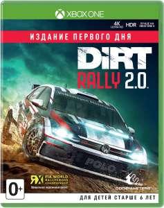 [Xbox ONE] Dirt Rally 2.0 Издание первого дня для