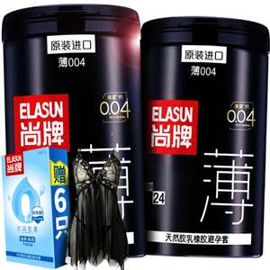 Презервативы Elasun 24 шт или Sixsex, 72 шт. за 16,99$
