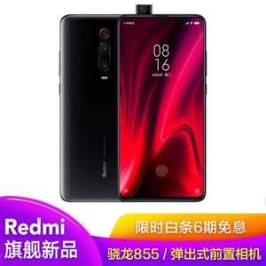 Xiaomi Redmi K20 Pro 8/256 Гб
