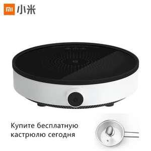 Индукционная плита Xiaomi Mijia Induction Cooker + кастрюля Westinghouse WKW-1001 за 45.99$