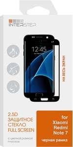 Защитные стекла для смартфонов (например, на Redmi Note 7)