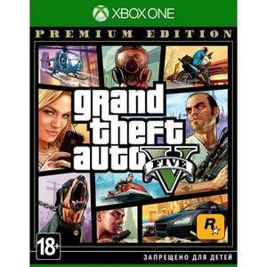 Grand Theft Auto V: Premium Online Edition (Xbox One)