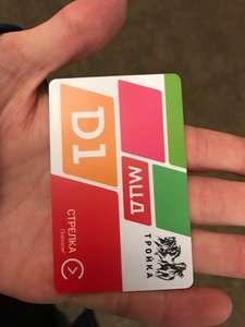 Подарки к запуску МЦД – 500 тыс объединенных карт Тройка+Стрелка раздадут бесплатно