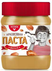 Vicenta Арахисовая паста мягкая, 340 г