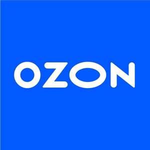 Снижаем сумму минимального заказа в OZON (Часть 2)