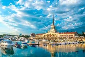 Халява! 3* отели в Сочи всего от 172 рублей!