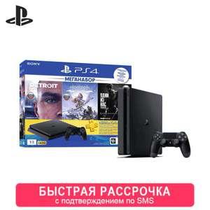 [29.11] PlayStation 4 Slim 1TB (CUH-2208B) + игры «HZD», «Detroit» и «TLOU» + PS Plus 3 мес.