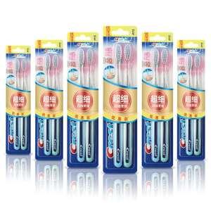 Зубные щетки 12 шт с ультратонкими щетинками за 7.98$